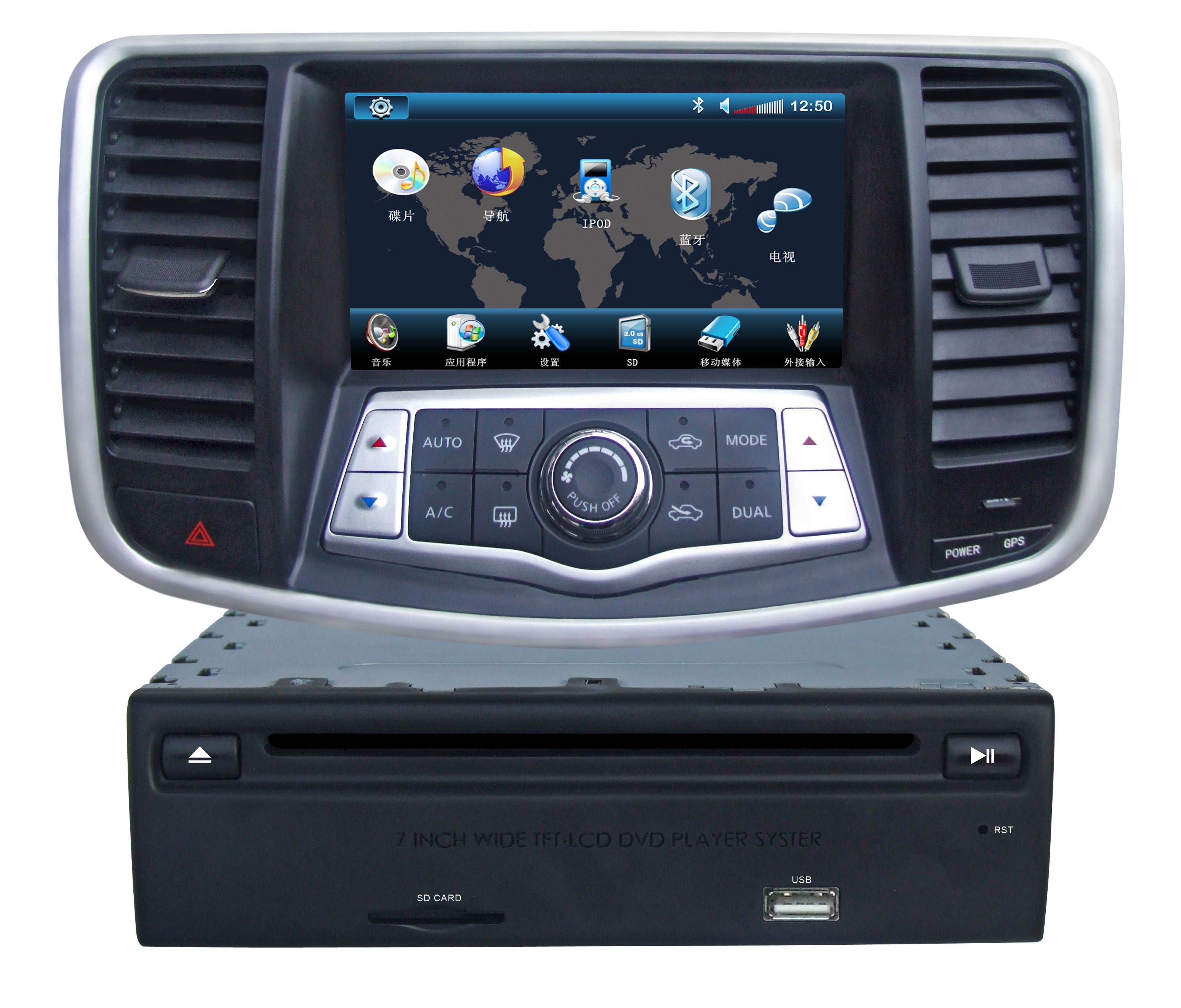 Car Touch TFT-LCD DVD Player with GPS BT IPOD for NISSAN_NEW TEANA
