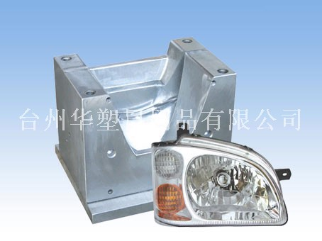 Automotive lamp mould-2