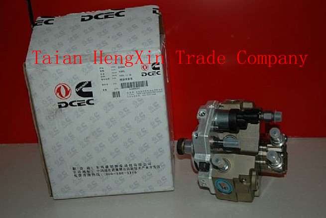 Bosch fuel pump 0445020043 for cummins 4988593 4941066 3975701