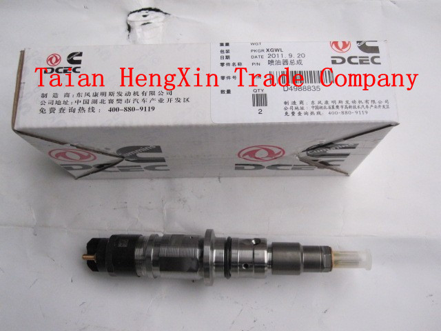 Bosch Injector 0445120161/D4988835 for Cummins ISDE