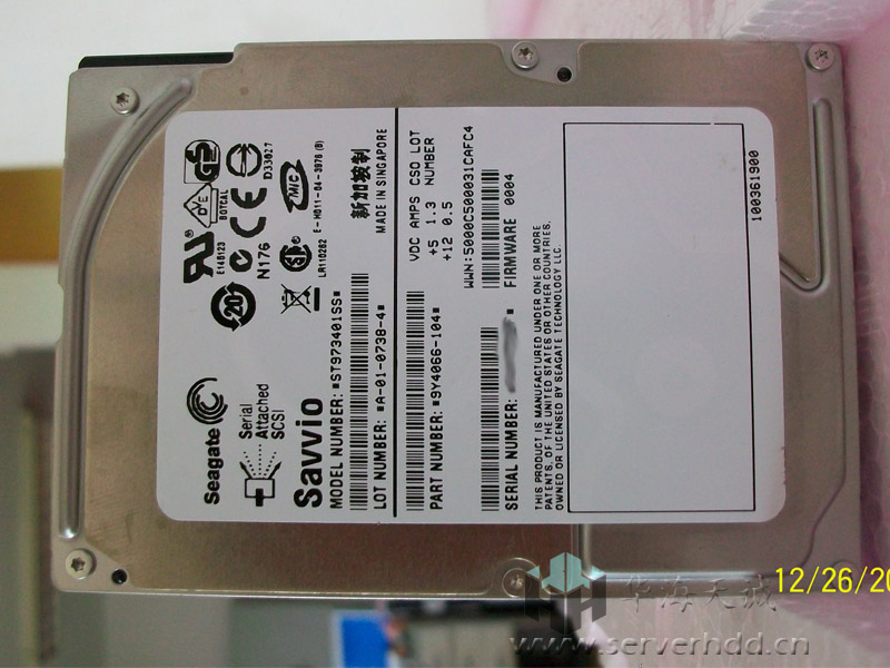 sell ST9600205SS server hard disk drive 600G SAS