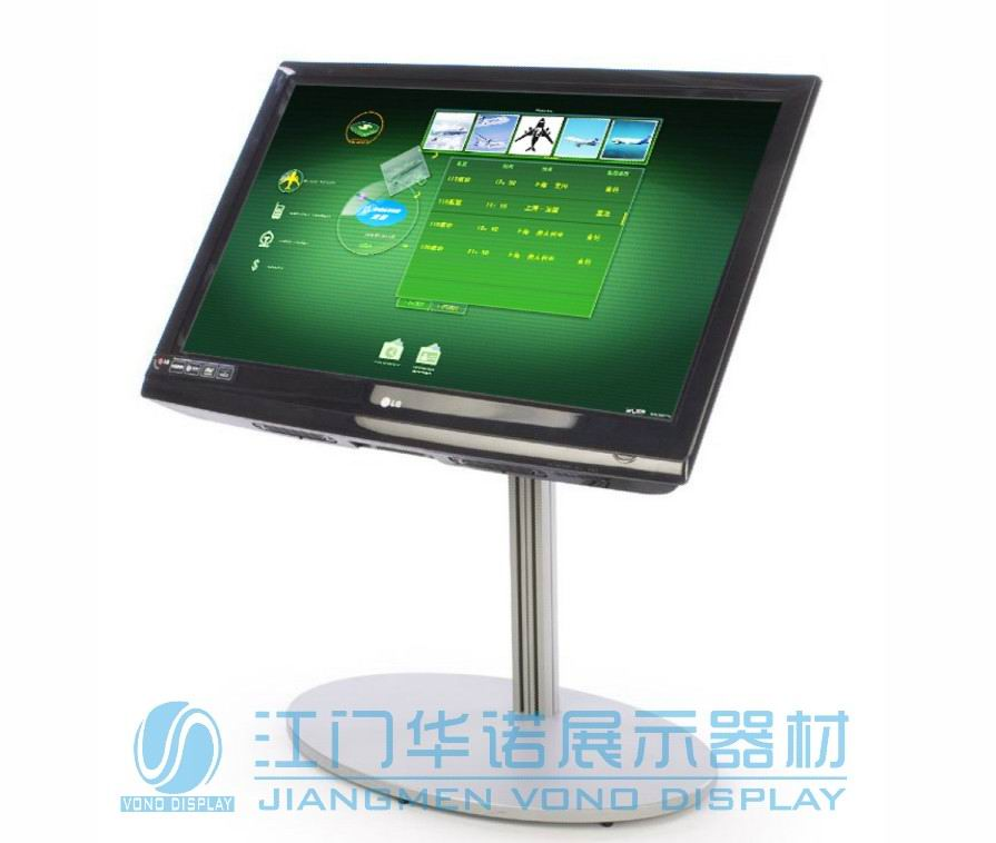 A touch screen stand ( LS-005C )