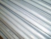 TP304L seamless stainless steel pipes
