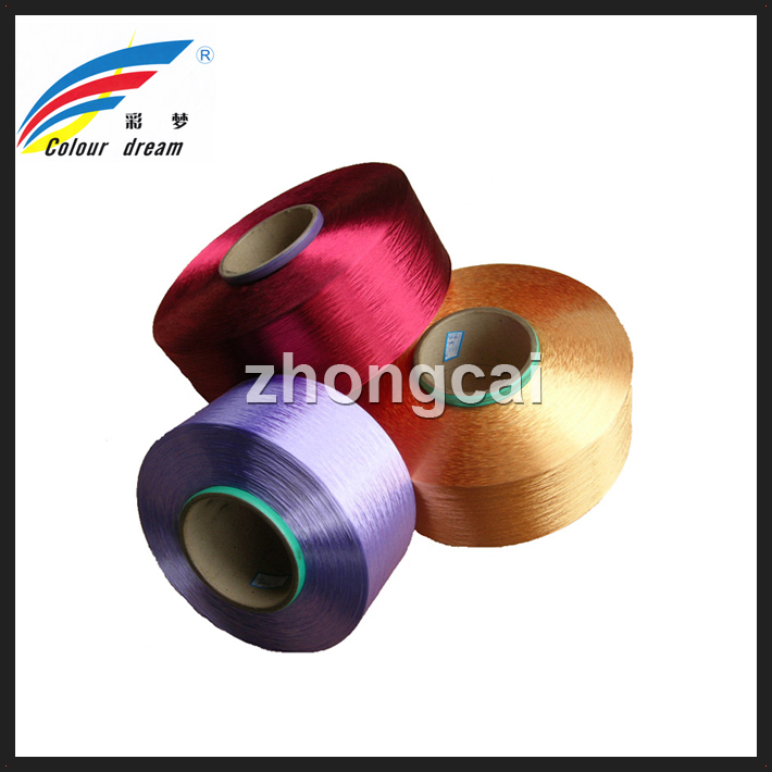Producing 100% Polyester FDY yarn