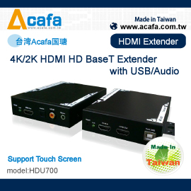 HDMI USB Extender over HDBaseT - CAT5e/6/7 Support Touch Screen