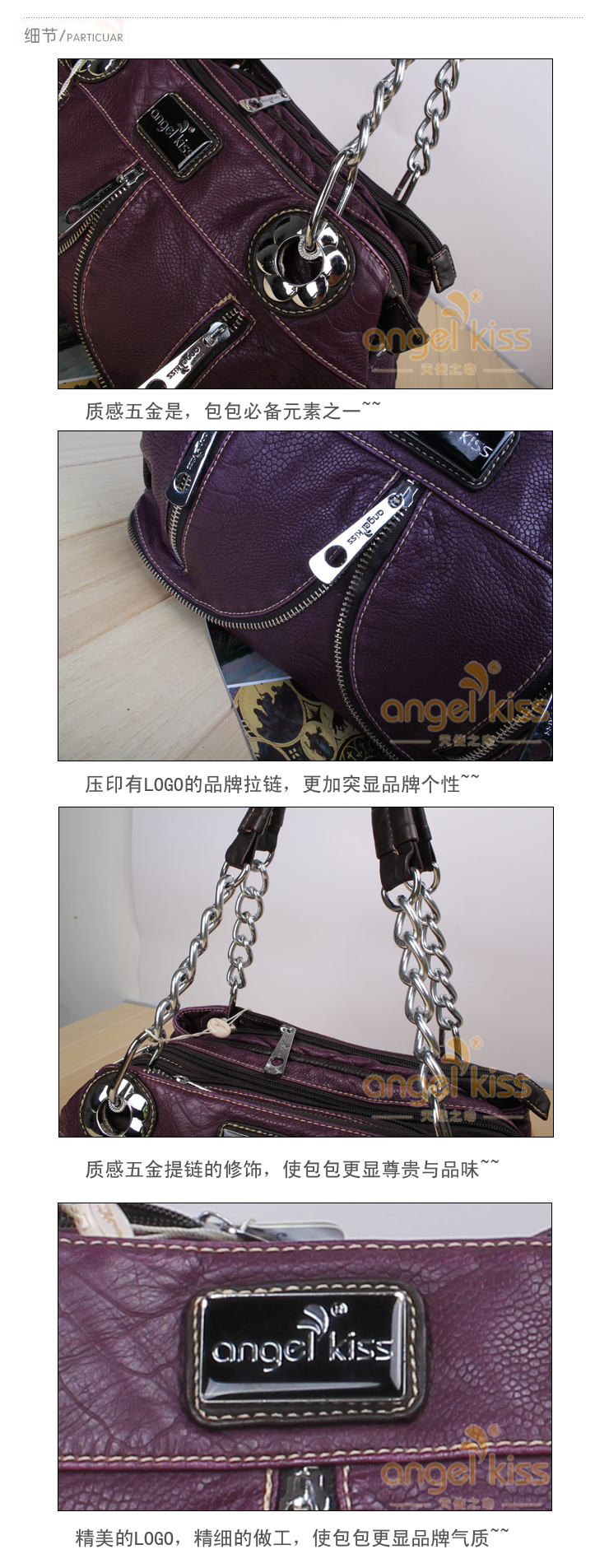 2013 purple chain shoulder bag - Korean version of the gadget bag new fashion leisure packages