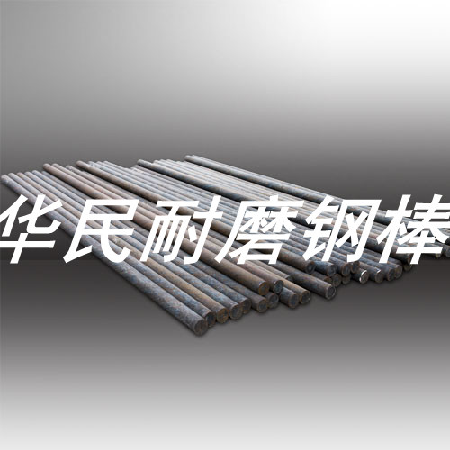 Carbon Steel Grinding Company New Zealand: Supply Low Carbon Steel Grinding Rod/Machinery, Tools And