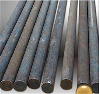 supply high carbon steel grinding rod