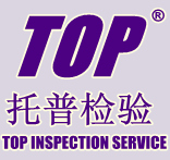 Offer inspection and quality control in china