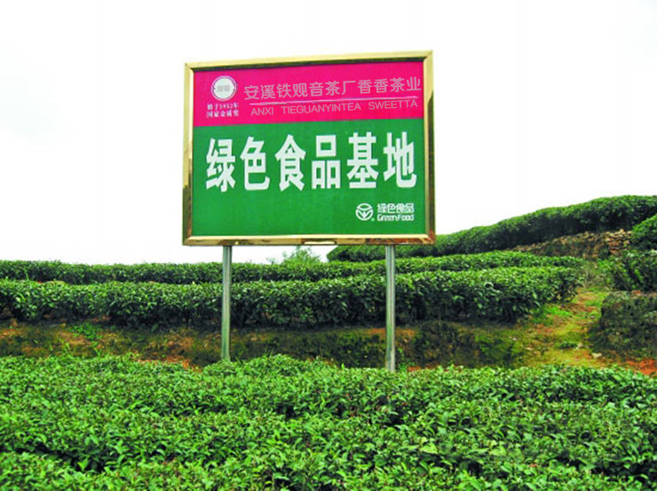 Exports of tea tieguanyin wholesale