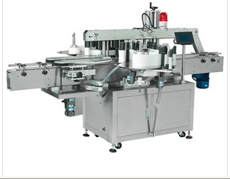 Tea Drink Integrated Processing Line