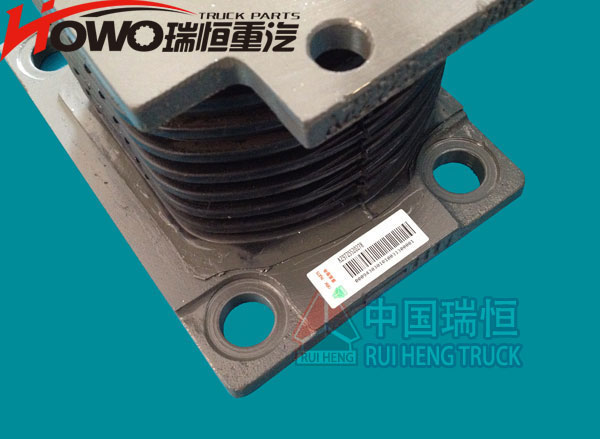 Sinotruk Truck Parts HOWO Rubber Bracket AZ9725520278