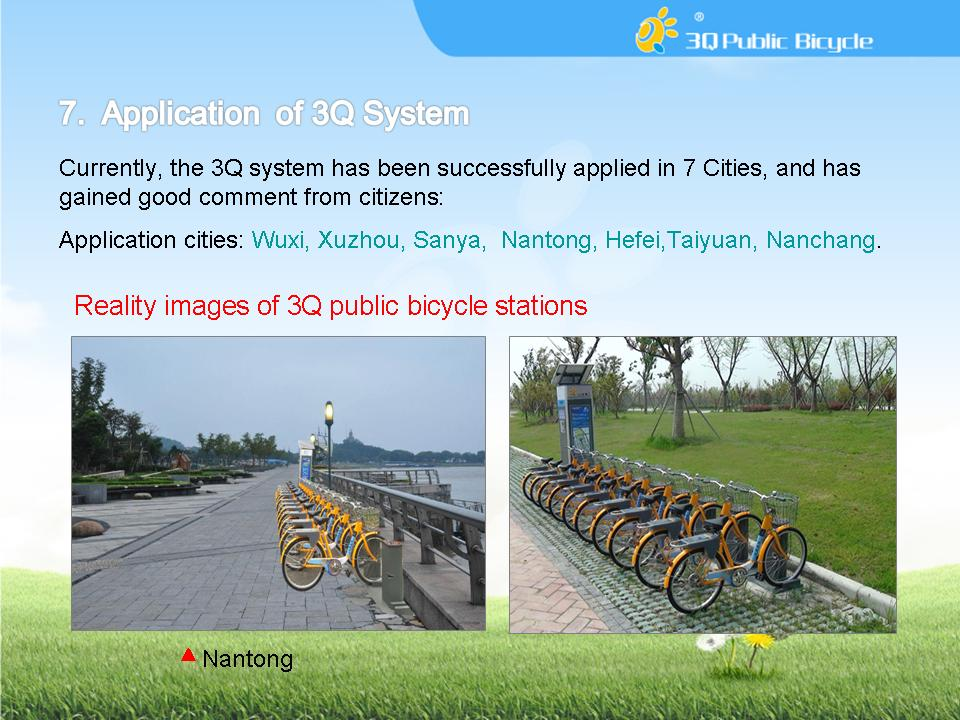 public bicycle renting administration system