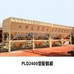 Concrete Batching Machine-China Well-known Trademark