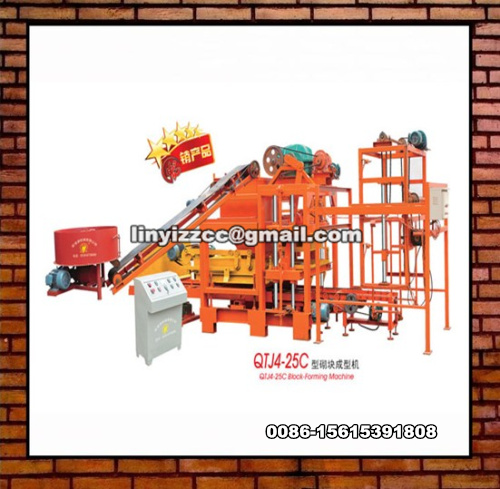 QTJ4-25C Brick Making Machine