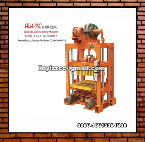 QTJ4-35C Brick Making Machine
