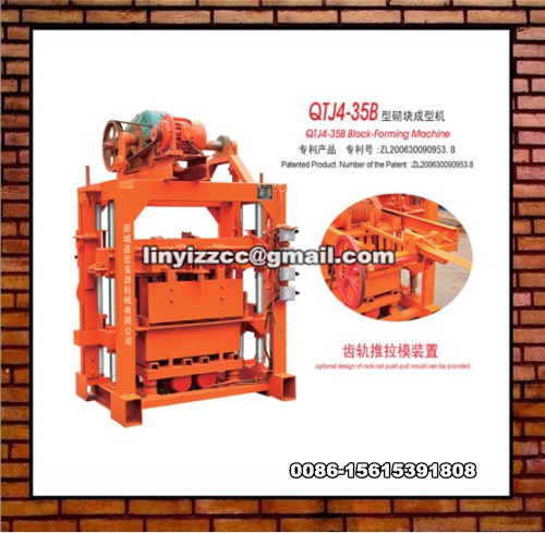 QTJ4-35B Brick Making Machine