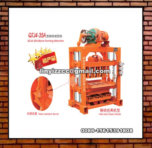 QTJ4-35A Brick Making Machine