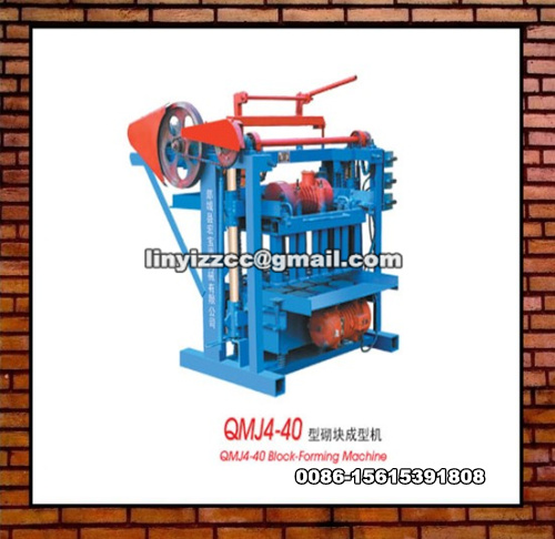 QMJ4-40 Brick Making Machine