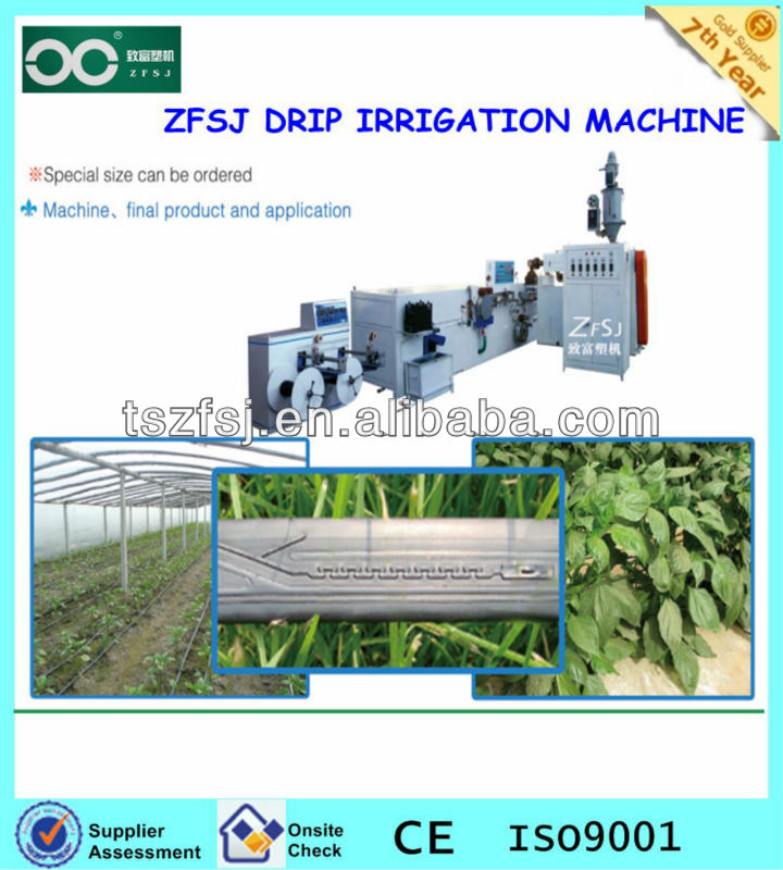 melt flow drip irrigation tape equipment