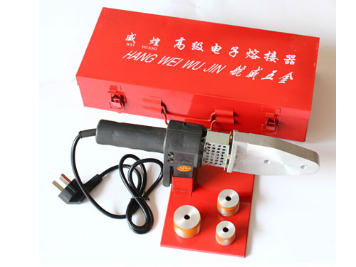 Plastic Pipe Welding Machine