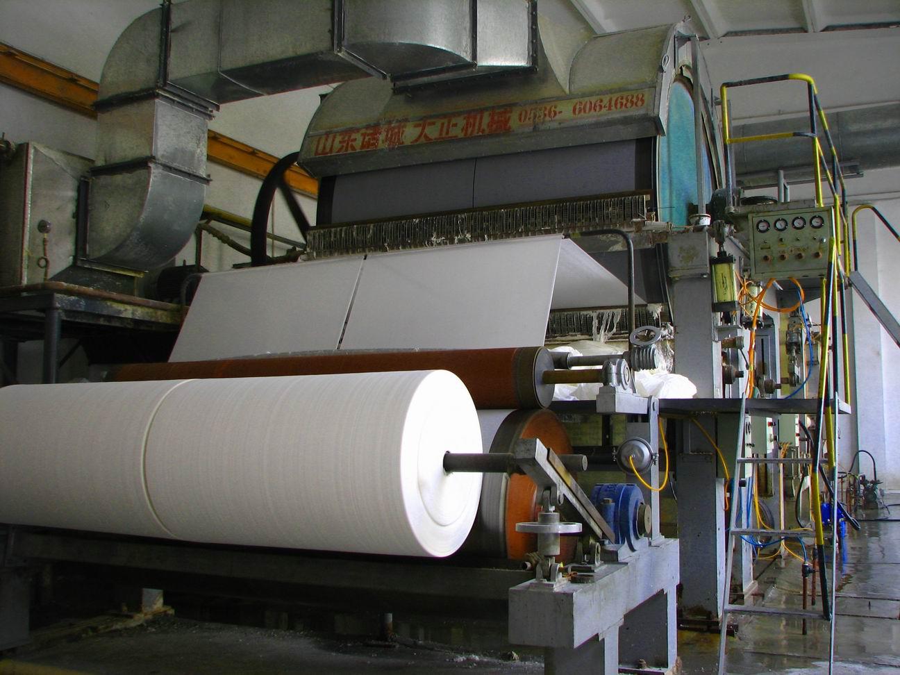 Оборудование для переработки бумаги а4
