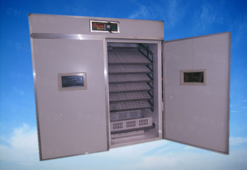 Intelligent small incubator incubator