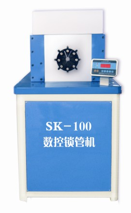 SK-100 type Vertical Tube Locking Machine