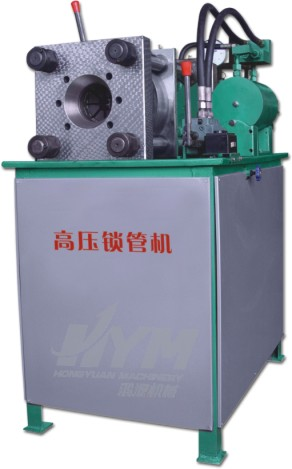 high pressure locking tube machine in model 75
