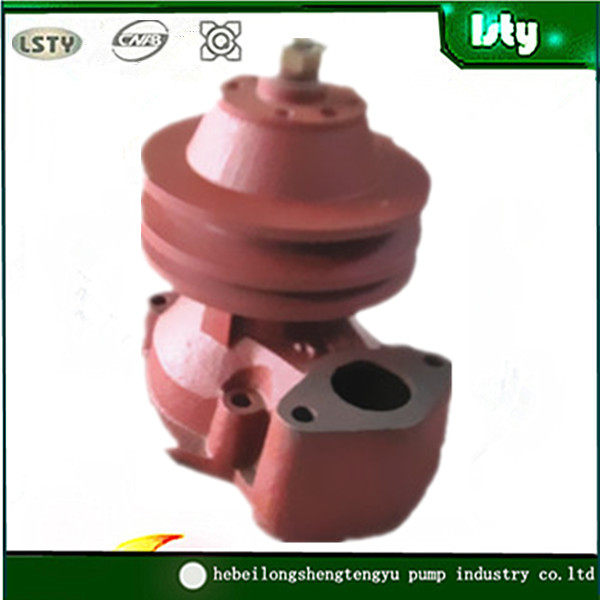 Russia tractor cooling water pump DT-75 -1307010