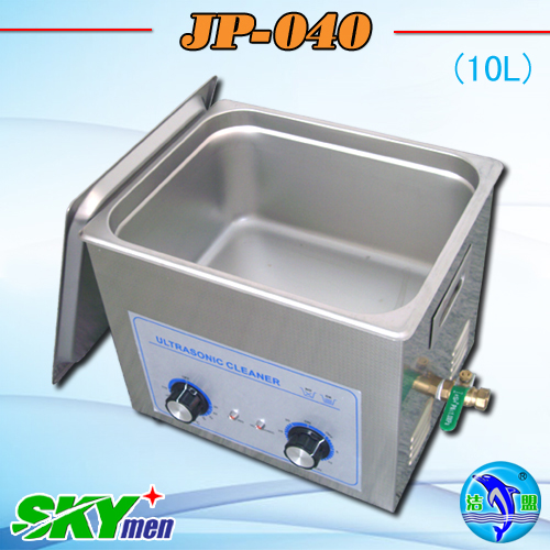 ultrasonic cleaner for medical &experimental equipment