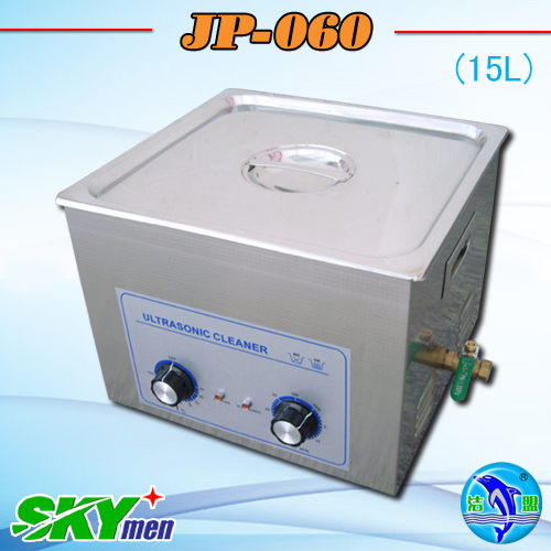 ultrasonic cleaner for hardware