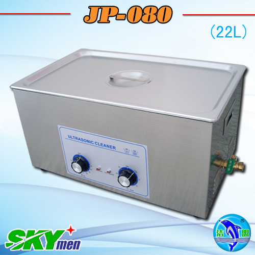 ultrasonic cleaner for electronic &auto parts