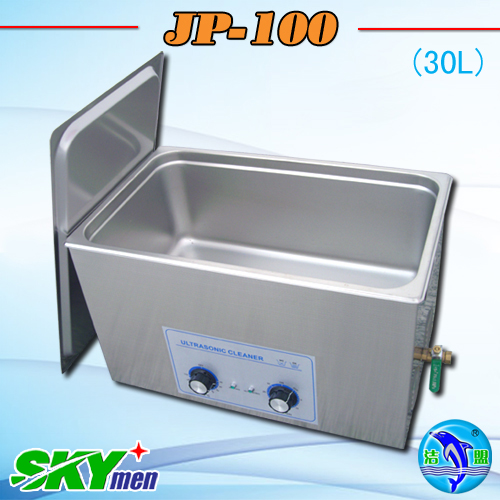 ultrasonic cleaner for ship&aero parts