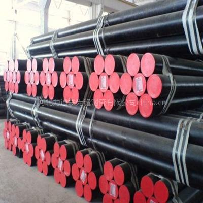 API5CT seamless steel tube
