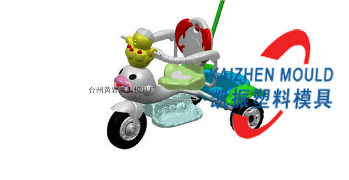 Professinal design children tricycle plastic injection mold