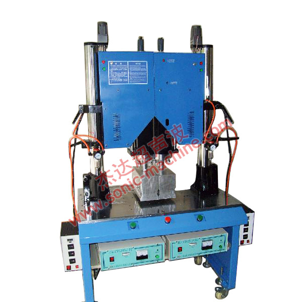 Double type ultrasonic plastic welding machine