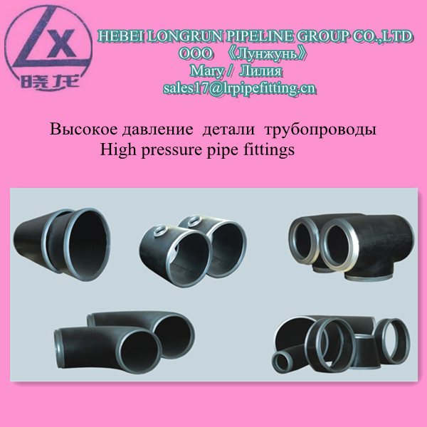 GOST oil and gas pipe fitting