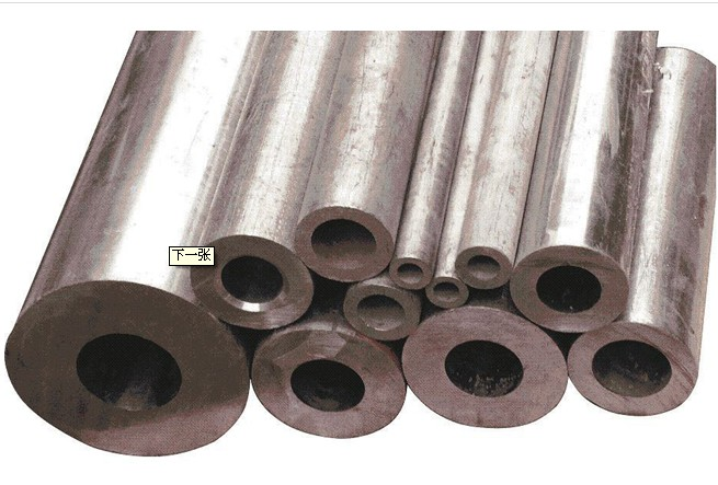 duplex stainless steel SMLS pipe&fittings