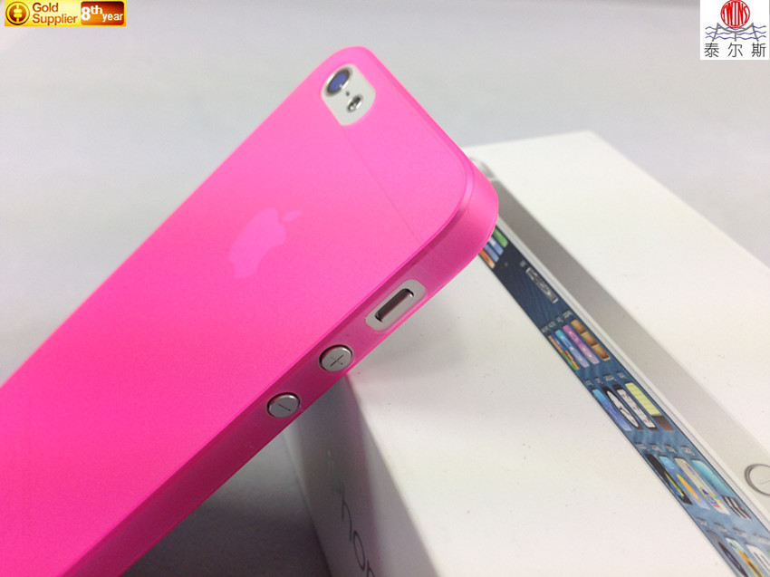 Ultrathin PP phone case for iphone4/4s/5