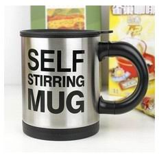 promotion self stiring cup mug  at office SL-2565