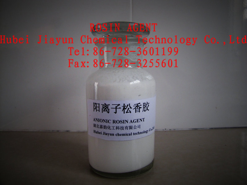 Cationic Rosin Sizing Agent