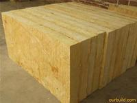 Long-term supply of rock wool insulation rock wool board