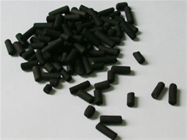 Jiangsu guangfa / Activated Carbons