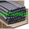 Hebei long-term supply of rubber tube \/\/\/\/ fire-resistant insulation materials