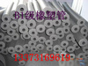 Wholesale of various types of plastic pipe of high-quality rubber insulation materials