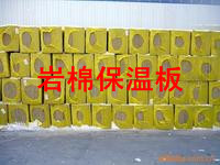 Rock wool insulation board hot supply rock wool insulation board