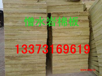 Wholesale supply insulation rock wool board hard rock wool board
