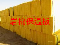 Factory insulation rock wool board vertical wire outer wall thermal insulation board