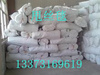 The supply of ordinary aluminum silicate needled blanket / ceramic fiber blanket on a piece of a report